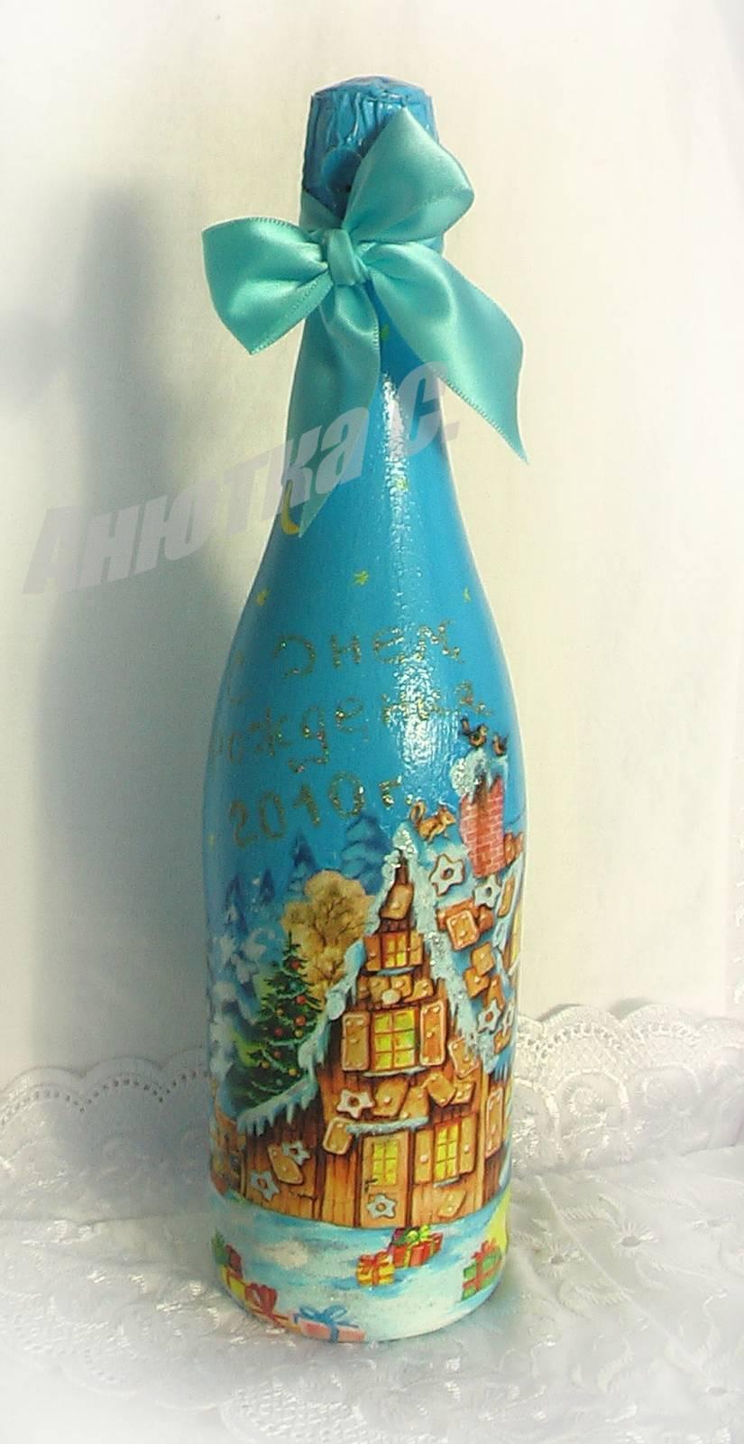 Как украсить бутылку шампанского на Новый год, свадьбу, День 53